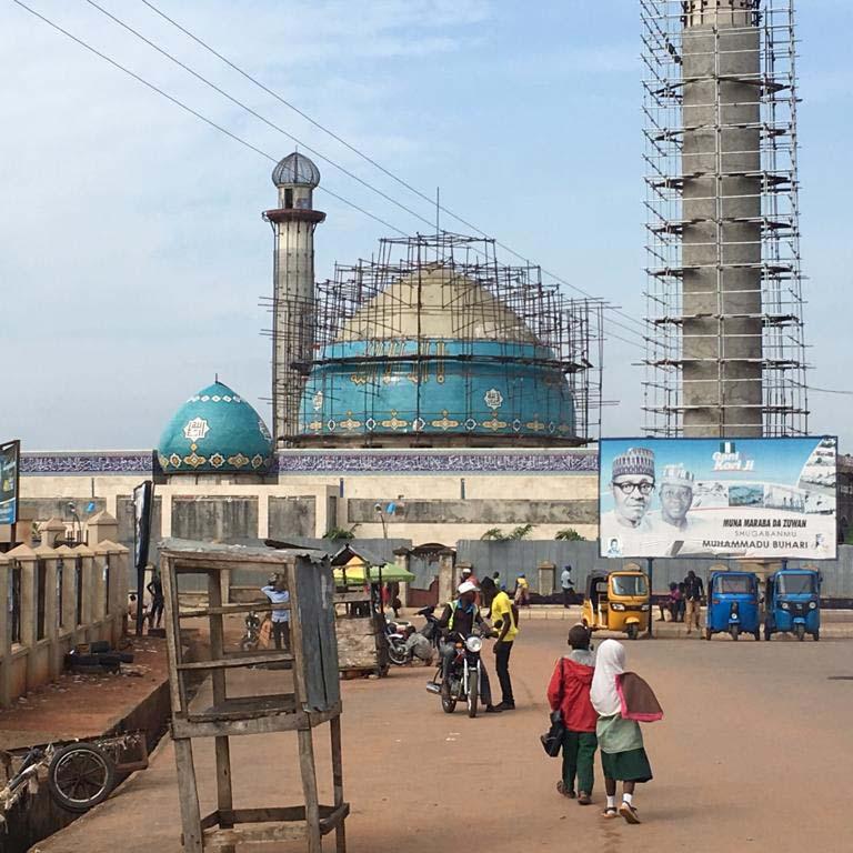 پروژه نیجریه